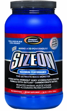 Gaspari Nutrition SizeOn Maximum Performance Review